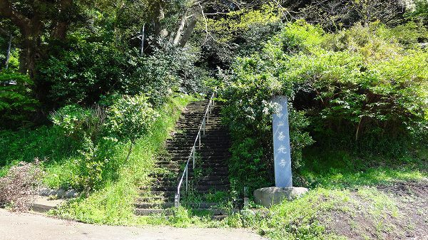 5.善光寺登山口.jpg