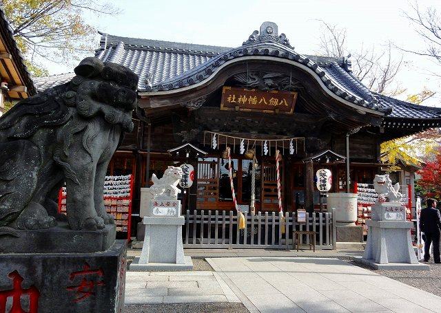 1.八剣八幡神社.jpg