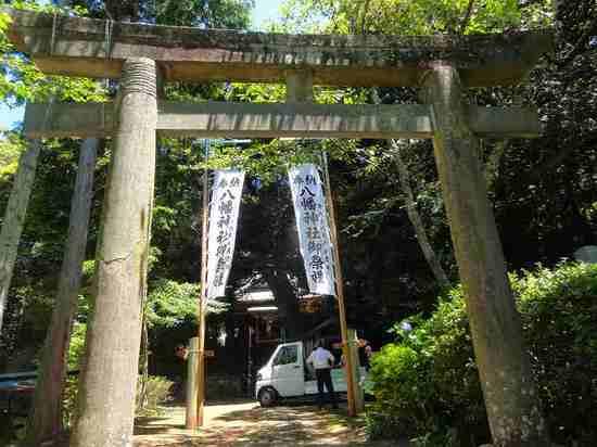7101八幡神社.jpg